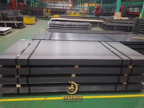 锈蚀耐候板